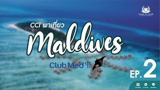 CCI Maldives Group 2 Full HD