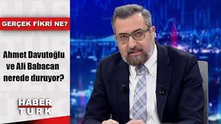 Gerçek Fikri Ne - 7 Aralık 2019 (Ahmet Davutoğlu ve Ali Babacan nerede duruyor?)