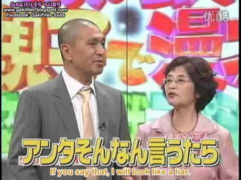 (SUB) Matsumoto & Mom Manzai