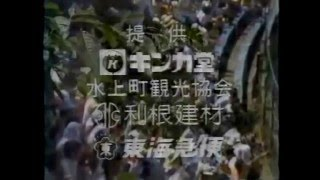 埼玉 高校野球中継 新旧OP