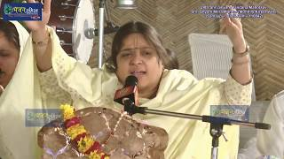 Poonam sadhvi ji new bhajan 2017    Ae Mere Dil Chod Jagat Hari Charno Me Jakar Mil    Bhajan Simran