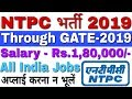 NTPC Recruitment 2019 Through Gate 2019 | NTPC Engineering Executive Trainee Recruitment 2019