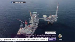 اقتصاد وأسواق - صعود أسعار النفط وسط آمال في انحسار تخمة المعروض