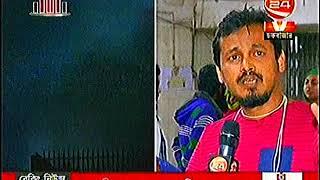 ঢাকার চকবাজারে ভয়াবহ আগুন Dhaka Chokbazar Fire Accident