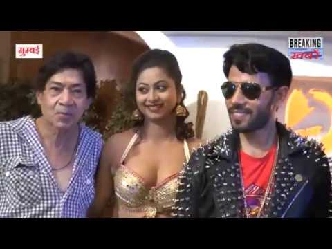 """Raj Shahenshah"""" Bhojpuri Movie Shooting Start II  Mumbai II"""