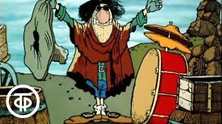 Остров сокровищ. Трагическая и поучительная история о мальчике Бобби, который любил деньги (1986)