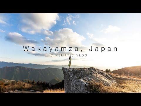 travel-in-wakayama,-japan-|-cinematic-vlog