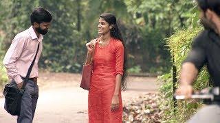 ഇങ്ങനെയും ഒരു പെണ്ണിനെ വളക്കാം..! | Latest Malayalam Movie Comedy - Cuban Colony