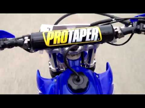 2007 Yamaha Ttr 230 Test Drive Youtube
