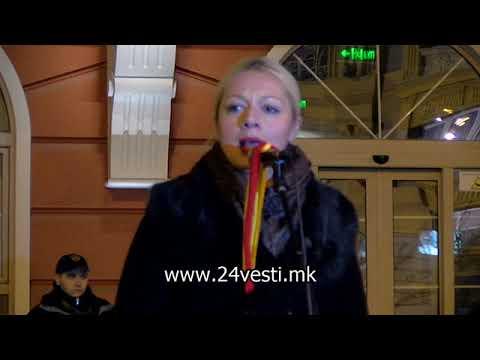 ВМРО-ДПМНЕ и вечерва на протест побара ослободување на сопартијците