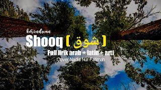 Download Shooq (شوق) cover nadia nur fatimah | Full lirik arab + latin + arti