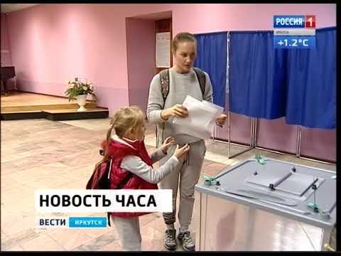 На выборах мэра Черемховского района победил кандидат от КПРФ Сергей Марач