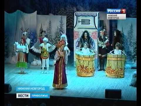Почти 1000 детей из регионов Приволжья собрались отпраздновать Новый год в Нижнем Новгороде.