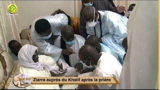 KORITE 2020: Ziar délégation Hizbut-Tarqiyyah auprès du Khalif Géneral des Mourides.NO COMMENT !!!
