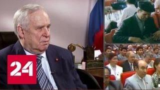 Рыжков: до сих пор не уверен, что за ГКЧП не стоял Горбачев