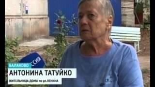 Несчастный случай в Балакове. Под рабочими обрушился балкон(Адрес нашего сайта gtrk-saratov.ru гтрк-саратов.рф twitter https://twitter.com/gtrk_saratov facebook https://www.facebook.com/64gtrk vk http://vk.com/sargtrk ..., 2014-08-20T06:50:52.000Z)