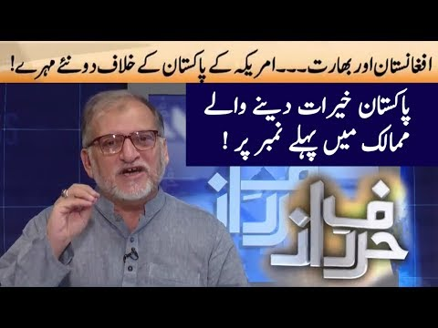Harf E Raaz 21 June 2017 | Orya Maqbool Jan | Neo TV Network