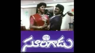 Oke Oka  Aasa audio-Soorigadu