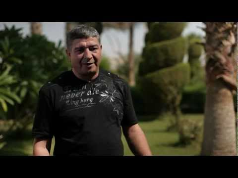 EL YOUNSI TÉLÉCHARGER CHEIKH MOHAMED