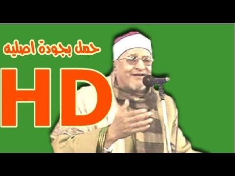 الشيخ محمد عبدالوهاب الطنطاوي mp3 تحميل