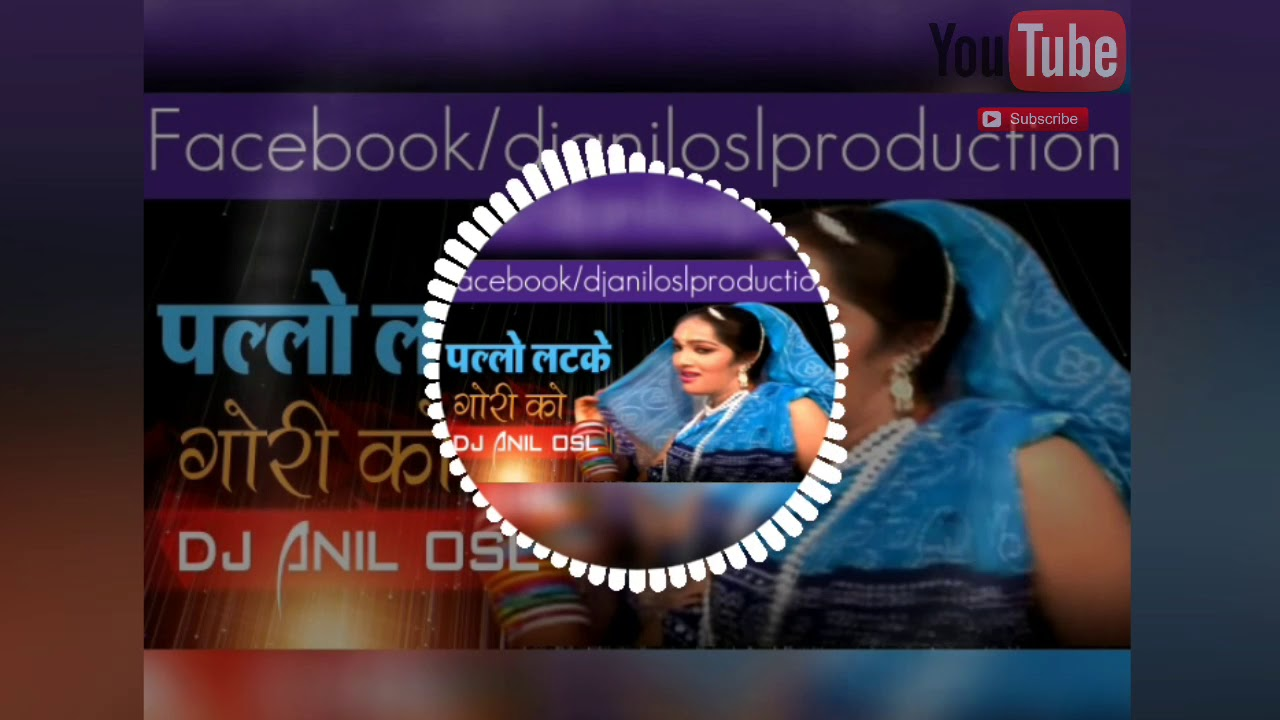 Pallo Latke ( Slow Mix ) DJ Anil Osl Production Bhopal