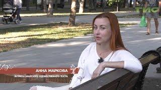 Анна Маркова, Самарский Художественный Театр (1 часть)