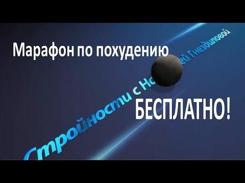 Сониковский Марафон Продолжаем Проходить Сливцо Боль и Страдания #41из YouTube · Длительность: 5 ч5 мин30 с