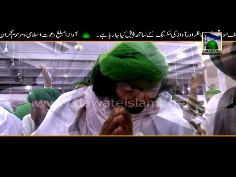 Alwida Alwida mahe ramzan tearful kalam Mushtaq Qadri