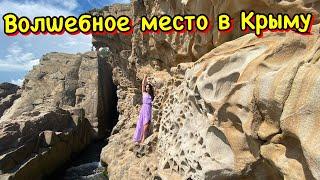 Крым обзор отеля Цены идеальное место для отдыха Алушта лучший пляж Рыбачье Малореченск