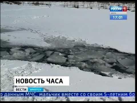 Двухлетний мальчик утонул в реке Олхе в Шелеховском районе