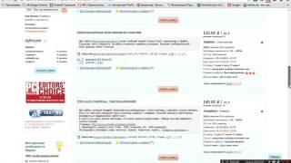 Видео урок о бирже копирайтинга eTXT. Работа на бирже статей eTXT(Видео урок по работе на бирже статей eTXT. Ознакомление с биржей статей. Поиск работы. Магазин статей биржи..., 2015-10-05T09:09:50.000Z)