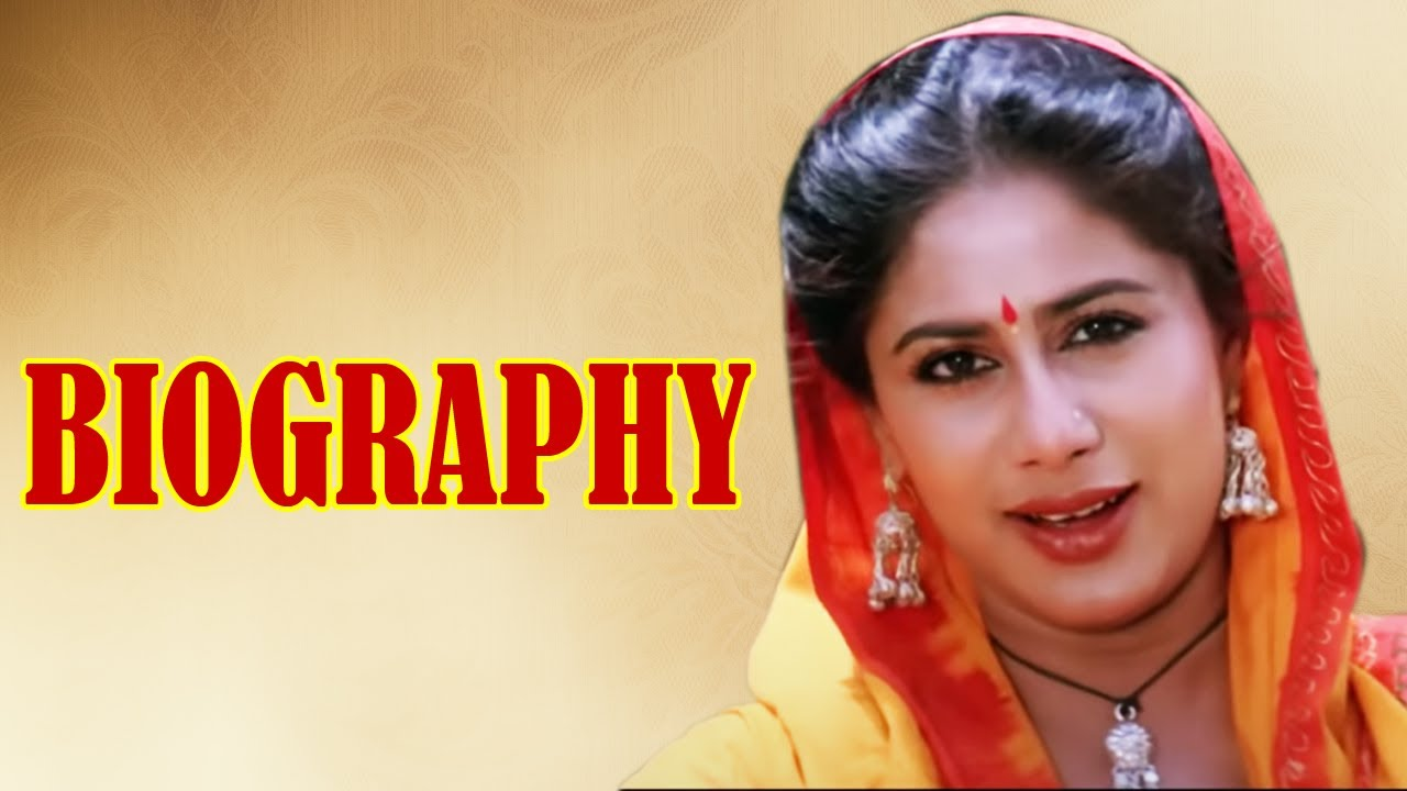 Download Smita Patil - Biography in Hindi | स्मिता पाटिल की जीवनी | Life Story | Unknown Facts