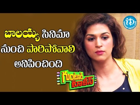 I Thought Of Running Away From Balakrishna's Movie - Shraddha Das || Talking Movies With iDream