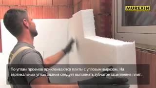 Монтаж мокрого фасада своими руками(В этом видео вы увидели как монтируется мокрый фасад, предлагаем Вам более подробно разобраться с этой..., 2014-04-05T18:00:00.000Z)