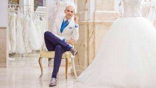 Оденься к свадьбе: Италия