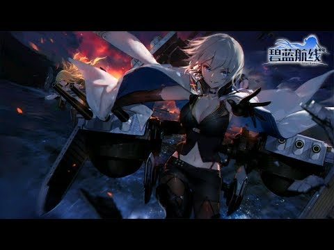 Azur Lane USS event 'Fallen Wings'  and New Years content 2017/2018