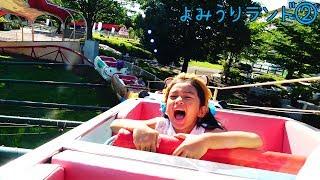 後編♡よみうりランドで遊んできたよ〜!お出かけ☆遊園地himawari-CH thumbnail