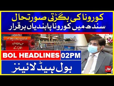 COVID-19 Lock down in Sindh?
