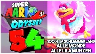 SUPER MARIO ODYSSEY Part 54: ALLE Power-Monde & lila Münzen im SCHLEMMERLAND sammeln