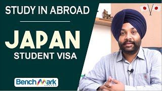 STUDY IN ABROAD | JAPAN STUDENT VISA | IMMIGRATION CONSULTANT | BENCHMARK ABROAD
