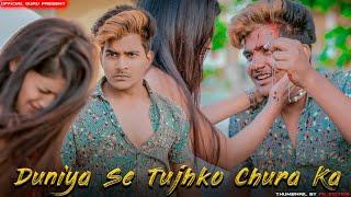 Duniya Se Tujhko Chura Ke | Sad Love Story| Guru | Rakh Lena Dil Main Chhipa Ke| Hindi Hit Song 2020