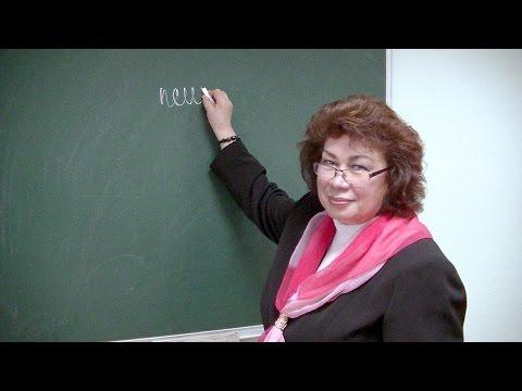 Психолог Наталья Кучеренко. Вербальное общение. Лекция  1 из 3, № 05
