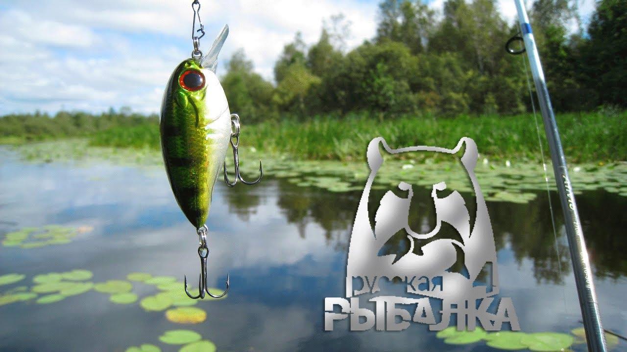 Русская Рыбалка 4 - оз. Медвежье