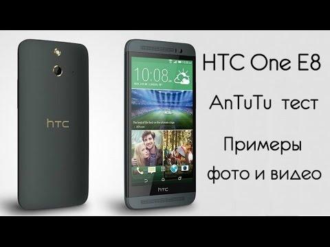 HTC One E8 AnTuTu тест Примеры фото видео