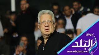 صدي البلد | رد فعل مرتضي منصور فى مباراة الزمالك والقادسية الكويتي