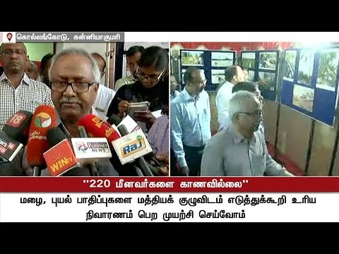 220 Tamil Nadu fishermen have not return From Sea: Revenue administration commissioner