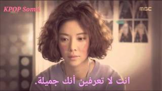 One Direction - What Makes You Beautiful مترجم