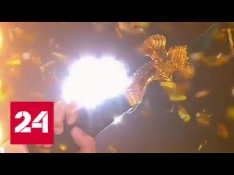 """Жюри """"Золотого орла"""" влюбилось в """"Салют-7"""" - Россия 24"""