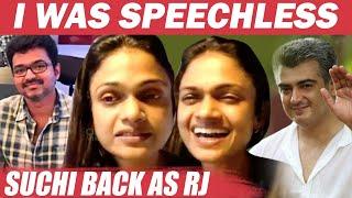 Vijay-க்கு மட்டும் எப்படி மாட்டுதுனு Ajith கேட்டார் – Mirchi Suchi | Hai Chennai