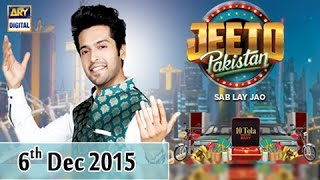 Jeeto Pakistan - 6th December 2015 - ARY Digital